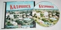 омская марка и инновации года - 9-11 ноября 2011 г - омск