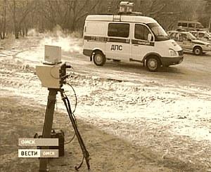 Омской дорожной полиции помогут видеокамеры