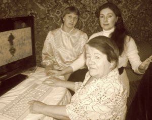 Компьютер любому возрасту доступен