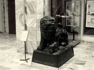 Тайны омских львов