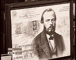 Молодым омским литераторам вручат премию имени Достоевского