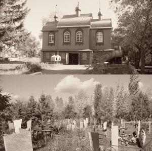 Заведующий кладбищем