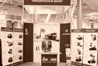 Строительная выставка в Омске