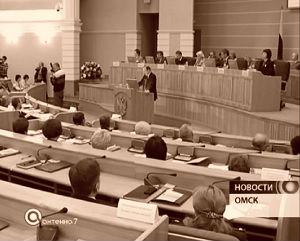 В Омске открылась конференция Ассоциации сибирских и дальневосточных городов