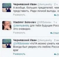 Соловьев научит Родину любить