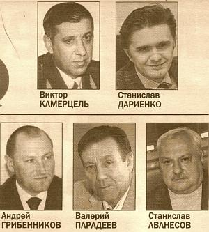 ПРЕЗИДЕНТ РФ УТВЕРДИЛ ГЕНЕРАЛА КАМЕРЦЕЛЯ ПОМОЩНИКОМ МИНИСТРА ВНУТРЕННИХ ДЕЛ