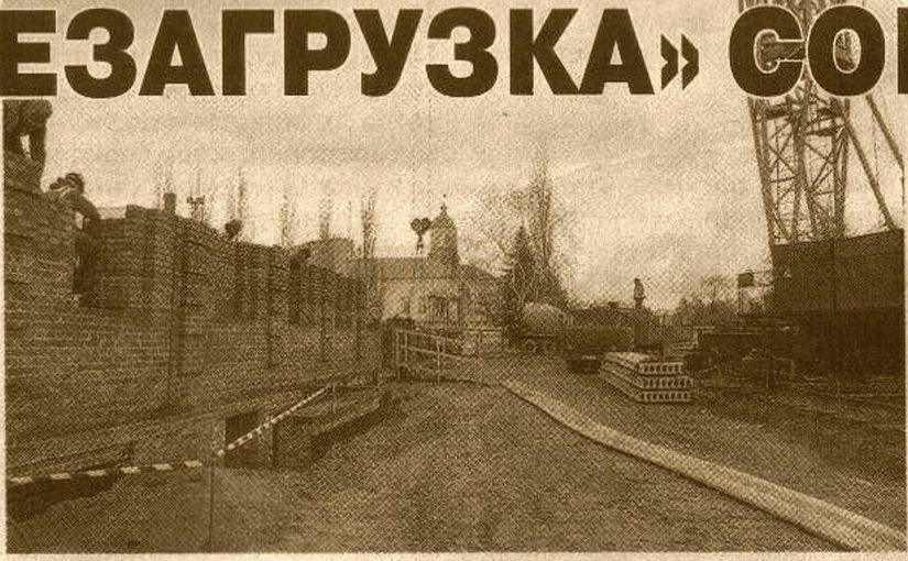 Воскресенский собор в Омске